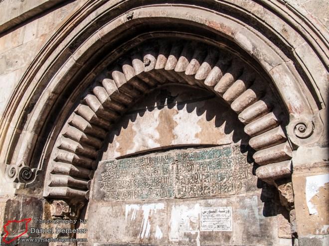 سبيل الخزنة في دمشق من السبل غير المعروف تاريخ بنائها
